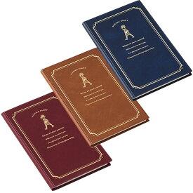 全3色 デザインフィル ミドリ/隙間の時間に書く小さな日記。スキマ日記。ちょっとしたスキマの時間に日々のできごとを書く日記です。ダイアリー