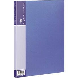 ナカバヤシ/クリアブック Eシリーズ A4判 20P ブルー 青 ファイル (CBE1032B) ポケットに中紙あり Nakabayashi