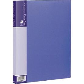 ナカバヤシ/クリアブック Eシリーズ A4判 40P ブルー 青 ファイル (CBE1033B) ポケットに中紙あり Nakabayashi