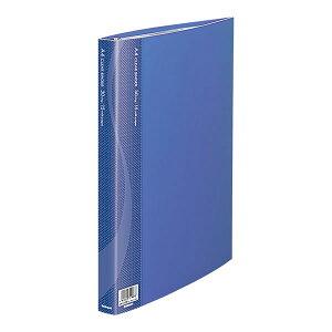ナカバヤシ/クリアバインダー A4・S型 30穴 15P ブルー (CBM1032B-N) ページの差し替えが自在で便利です。 Nakabayashi