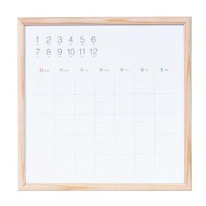 ナカバヤシ/ウッドずっとカレンダーボード2020 (CLBM-2020) ホワイトボード W180×H180 Nakabayashi