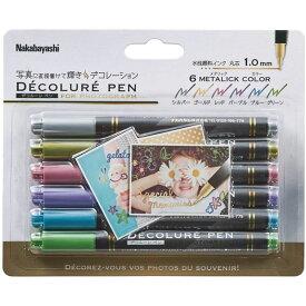 ナカバヤシ/デコルーレペン メタリック 6色セット 水性ペン (DCPN-101-6S) 暗い背景色の写真にもきれいに発色! Nakabayashi