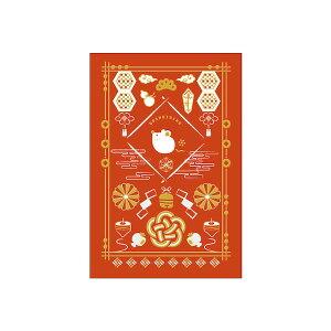 オリエンタルベリー/豪華絢爛御朱印帳 縁起ねずみ(GN-7190)特殊印刷を使い、手触りがぷくぷく楽しい御朱印帳です。 orientalberry