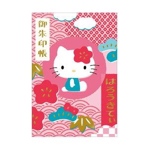 オリエンタルベリー/ハローキティ 御朱印帳 手のひら御朱印帳 和 サンリオ(GN-7219)特殊印刷を使い、手触りがぷくぷく楽しい御朱印帳です sanrio orientalberry