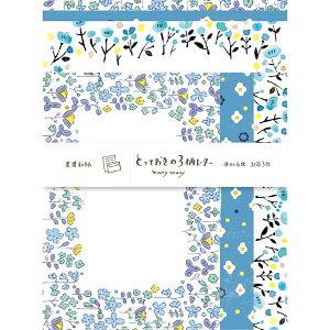 古川紙工/とっておきの3柄レターセット manymany 青い花 (LLL343-400) 花柄 手紙