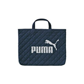 クツワ/プーマ レッスンバッグ ネイビー(PM125NB)内側にネームタグあり PUMA【学童用品】