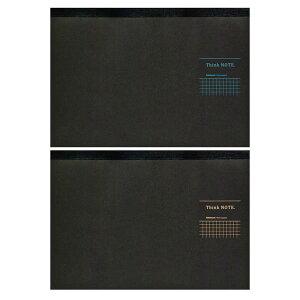 【全2色】ナカバヤシ/ロジカル・シンクノート A4横 方眼5mm (RP-A402D) 「頭のいい人はなぜ、方眼ノートを使うのか?」高橋政史、監修シリーズ Nakabayashi