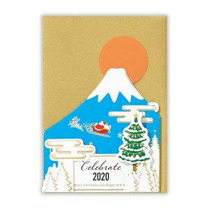 ホールマーク/クリスマスカード グリーティングカード 2020富士山 立体カード ウェルカム!2020 (XAR-767-044) レーザーカット Hallmark Xmas