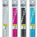 【全4色】クツワ/アルミ定規15cm(XS15)紙を簡単&キレイカットできる!HiLiNE・ハイライン【生活文具】