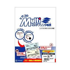 ヒサゴ/マルチプリンタ帳票 A4 白紙 2穴 (BP2001) 100枚 HISAGO