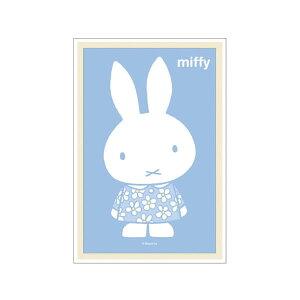 クツワ/ ミッフィー 和レター 美濃和紙 便箋 青(EB230B)miffy KUTSUWA