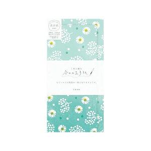 古川紙工/今日のお手紙 シロのオハナ 花柄 (LI312-300) 和紙 一筆箋 美濃和紙を使用