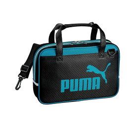 クツワ/プーマ 書道セット PUMA 習字セット ブルーグリーン(PM311)大人気スポーツブランドの書道セット KUTSUWA