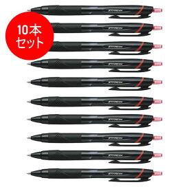 【10本セット】三菱鉛筆/油性ボールペンジェットストリーム スタンダード 0.7mm 赤 10本入(SXN15007.15)(SXN-150-07 .15) uni