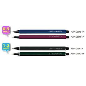 【全4種類】コクヨ/鉛筆シャープ スタンダードタイプ 0.9mm(PS-P100)/1.3mm(PS-P101)太芯シャープペンシル KOKUYO