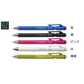 【全5色】コクヨ/鉛筆シャープTypeS 0.7mm(吊り下げパック)(PS-P202)鉛筆のような書き心地のシャープペン KOKUYO