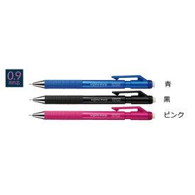 【全3色】コクヨ/鉛筆シャープTypeS 0.9mm(吊り下げパック)(PS-P200)鉛筆のような書き心地のシャープペン KOKUYO