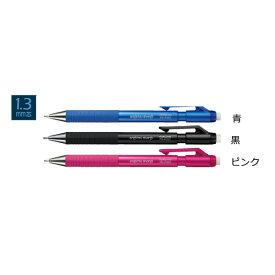 【全3色】コクヨ/鉛筆シャープTypeS 1.3mm(吊り下げパック)(PS-P201)鉛筆のような書き心地のシャープペン KOKUYO