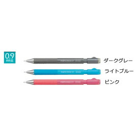 【全3色】コクヨ/鉛筆シャープTypeS(スピードインモデル)0.9mm(PS-P300)鉛筆のような書き心地のシャープペン テストや試験にぴったりな機能搭載! KOKUYO