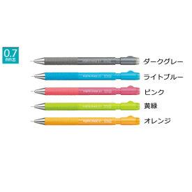 【全5色】コクヨ/鉛筆シャープTypeS(スピードインモデル)0.7mm(PS-P302)鉛筆のような書き心地のシャープペン テストや試験にぴったりな機能搭載! KOKUYO