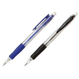 【全2色】コクヨ/シャープペンシル〈パワーフィット〉0.5mm(PS-100)エアーイングリップ機構を採用 KOKUYO