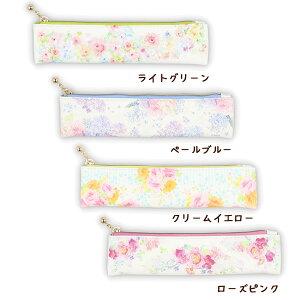 ホールマーク/ペンポーチ ブルーミング・パレット(ENA-776-7)ペンケース 花柄が可愛い華やかなデザインシリーズ 小さい鞄にオススメのサイズ