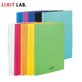 【全10色・A4-S・30穴】LIHIT LAB.(リヒトラブ)/AQUA DROPs(アクアドロップス)クリヤーブック<ポケット交換タイプ>(N-5015) 簡単操作のスリムなファイル!