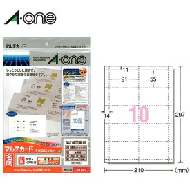 【A4・マット】エーワン/マルチカード<名刺>標準(51002) マイクロミシンカットタイプ 10面 10シート 各種プリンタ兼用 白無地の名刺用紙/A-one