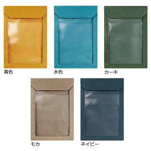 【全5色】キングジム/FLATTY WORKS A4タテ型 縫製タイプ(5416)帆布製 バッグインバッグ 名刺やチケット、小物をまとめて収納 フラッティ フラットファイル KING JIM