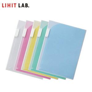 【全5色・A4(A3・2つ折)】LIHIT LAB.(リヒトラブ)/Avanti 6ポケットホルダー(F-3412) 携帯に便利な薄型のファイル