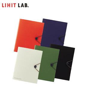 【全5色・A5サイズ】LIHIT LAB.(リヒトラブ)/SMART FIT(スマートフィット)キャリングポケット(F-7527)書類や小物をまとめて収納・持ち運び!