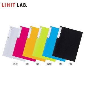 【全6色・A4-S・10ポケット】LIHIT LAB.(リヒトラブ)/TEFFA(ティファ)クリヤーブック(スリムタイプ)N-7110 背幅がない超スリムタイプのファイル。