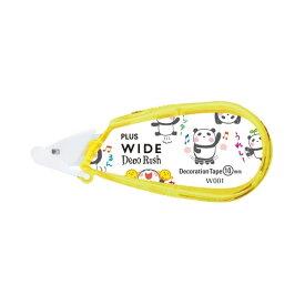 【全15柄】プラス/ワイドデコラッシュ(DC-070-1・49-131)喜びパンダ 10mm幅×3m キモチつたわる、メッセージデコ♪選んで楽しい15柄新登場!デコレーションテープ WIDE Deco Rush/PLUS
