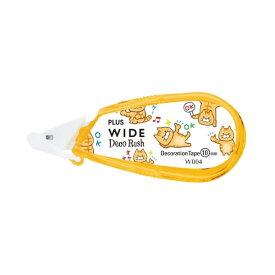 【全15柄】プラス/ワイドデコラッシュ(DC-070-4・49-134)OKネコ 10mm幅×3m キモチつたわる、メッセージデコ♪ デコレーションテープ WIDE Deco Rush/PLUS