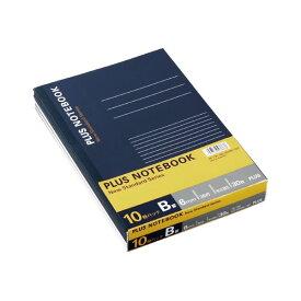 【セミB5サイズ】プラス/ノートブック(NO-003AS-10P・76-730) 30枚 B罫6mm 35行 10冊パック PLUS