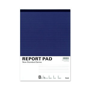 【A4】プラス/レポートパッド A4 B罫6mm (RE-250B・76-835) 各種レポートに、作表に。 PLUS