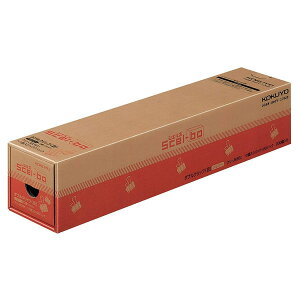 コクヨ/ダブルクリップ<Scel-bo> 業務用パック シルバー 豆(クリ-JB36C)中身を取り出しやすい引き出し式 KOKUYO