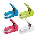 全4色!コクヨ/針なしステープラー<ハリナックスプレス>(SLN-MPH105)コンパクト設計 書類、プリント、テストな…