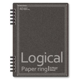 【A5】ナカバヤシ/ロジカル・ペーパーリングノート A5ワイド・40枚 方眼(NW-A517WS) 100%紙製の環境配慮型製品 Logical Nakabayashi