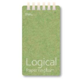 【A7】ナカバヤシ/ロジカル・ペーパーリングノート A7・40枚 B罫(NW-A710B) 100%紙製の環境配慮型製品 Logical Nakabayashi