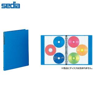 【A4-S・30穴】セキセイ/CD・DVDファイル (DVD-1130-10)ブルー 青 クリヤーポケット付 36枚収容 バインダータイプ sedia