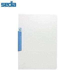 【B5-S】セキセイ/クリップインファイル B5 ブルー(SSS-104) 青 書類をクリップに挟むだけの簡単、便利なファイル sedia