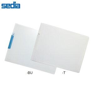 【B4-E・全2色】セキセイ/クリップインファイル B4(SSS-116E) 書類をクリップに挟むだけの簡単、便利なファイル sedia