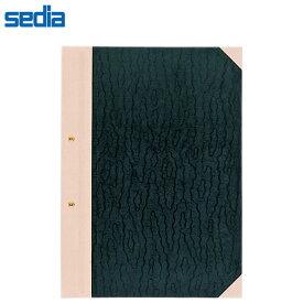 【A4-S】セキセイ/とじ込表紙 S型 A4 2穴 (H-45) 再生紙を使用した環境対応商品です sedia