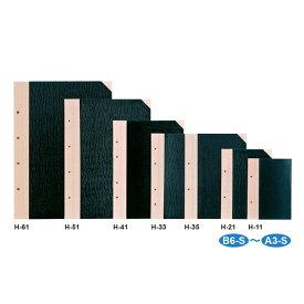 【A3-S】セキセイ/とじ込表紙 S型 A3 4穴 (H-61) 再生紙を使用した環境対応商品です sedia