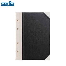 【B5-S】セキセイ/とじ込表紙 S型 B5 4穴 (H-33) 再生紙を使用した環境対応商品です sedia