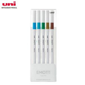 【5色セット】三菱鉛筆/エモット EMOTT 水性サインペン アイランドカラー No.4 (PEMSY5C.NO4) これまでにないデザインの新しいサインペン。 PEM-SY5C MITSUBISHI PENCIL