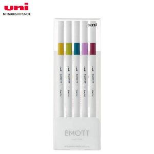 【5色セット】三菱鉛筆/エモット EMOTT 水性サインペン レトロカラー No.8 (PEMSY5C.NO8) これまでにないデザインの新しいサインペン。PEM-SY MITSUBISHI PENCIL