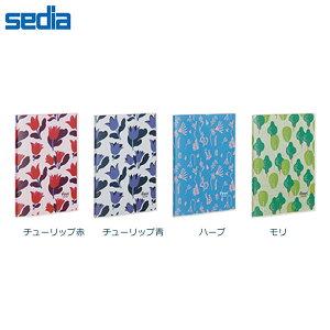 【全4色/A4サイズ】セキセイ finn'(フィンダッシュ) クリヤブック〈高透明〉10枚ポケット(FINN-705)大人かわいいクリアーファイル sedia