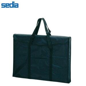 セキセイ/アルタートバッグ B3 ブラック 黒 防水 (ART-80B) パネル・イラストボード・製図板などの持ち運びに最適 sedia